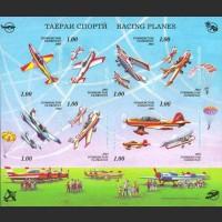 Спортивные самолеты