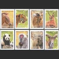 Фауна Азии