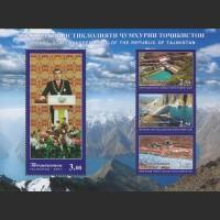 20 лет Независимости Таджикистана