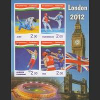 XXX летние Олимпийские игры в Лондоне