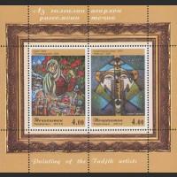 Живопись художников Таджикистана