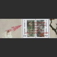 Надпечатка посвященная 55-летию полета Ю.А. Гагарина в космос