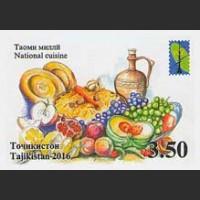 РСС. Национальная кухня