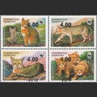 "Надпечатки на марках ""Камышовый кот. WWF"""