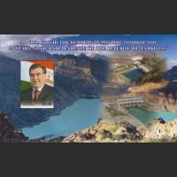25-летие независимости Республики Таджикистан