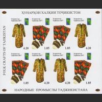 РСС. Народные промыслы Таджикистана