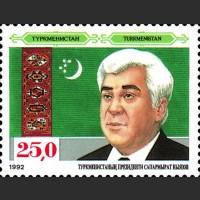 Первая годовщина Независимости. Президент Ш. Ниязов