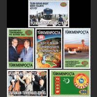 5 лет провозглашения государственного суверенитета (в наличие только в полной коллекции)