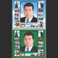 Президент Туркменистана С. Ниязов (в наличие только в полной коллекции)