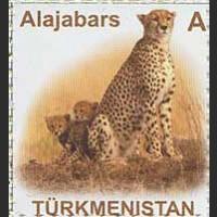 Стандартный выпуск. Леопард
