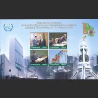 """Международная конференция """"Превентивная дипломатия и международное сотрудничество»"""