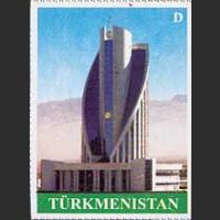 Архитектура Туркменистана