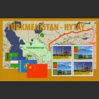 Газопровод Туркменистан-Китай