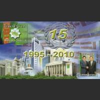 15 лет нейтралитета Туркменистана