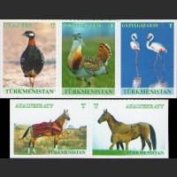 Фауна Туркмении