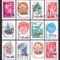 Надпечатки новых номиналов на стандартных марках СССР