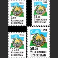 Национальные символы Узбекистана