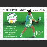 Международные соревнования по теннису на кубок Президента