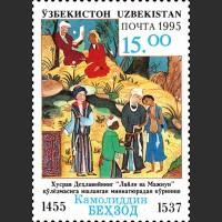 540 лет со дня рождения поэта Камолиддина Бехзода