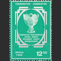 Турнир по теннису на Кубок Президента Узбекистана