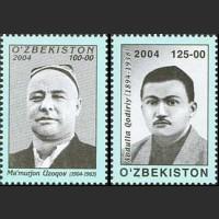 Писатель А. Кадири и певец М. Узаков