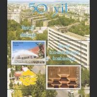 50 лет г. Навои и Навоийского горно-металлургического комбината
