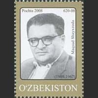 100 лет со дня рождения литература, драматурга, учёного М. Шайхзоды