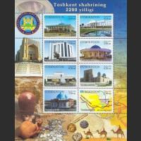 2200 лет г. Ташкент