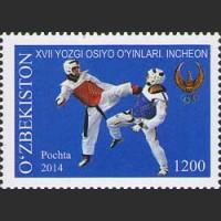 Спорт на почтовых марках Узбекистана