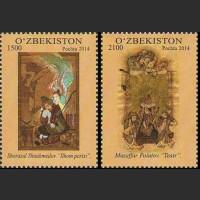 Миниатюры известных художников Узбекистана