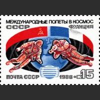 Второй совместный советско-французский космический полет