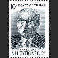 100 лет со дня рождения А.Н. Туполева