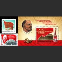 XIX Всесоюзная конференция КПСС