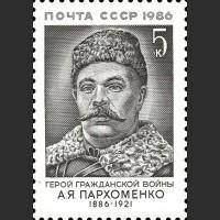 100 лет со дня рождения А.Я. Пархоменко