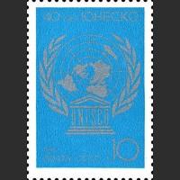 40 лет ЮНЕСКО
