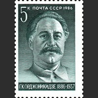100 лет со дня рождения Г.К. Орджоникидзе