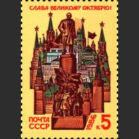 69 лет Октябрьской социалистической революции