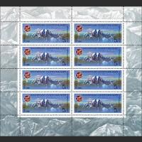 Международные альпинистские лагеря СССР