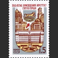300 лет присвоению Иркутска статуса города