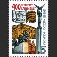 400 лет г. Куйбышеву