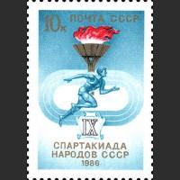 IX Спартакиада народов СССР