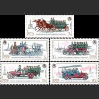 История отечественного пожарного транспорта