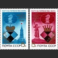 Матч на первенство мира по шахматам