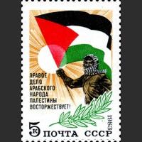 В поддержку арабского народа Палестины