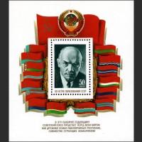 60 лет образованию СССР