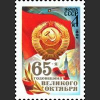 65 лет Октябрьской социалистической революции
