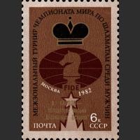 """А. Карпов - обладатель восьми """"Шахматных Оскаров"""""""