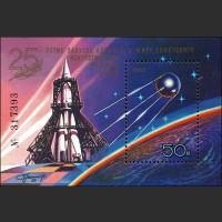 25 лет запуску первого в мире искусственного спутника Земли