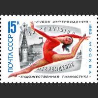 Международный турнир на кубок Интервидения по художественной гимнастике