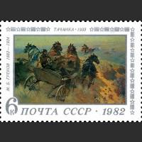 100 лет со дня рождения М.Б. Грекова